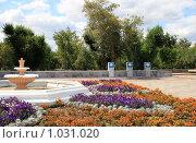 Купить «Вид на Аллею славы. Караганда.», фото № 1031020, снято 12 августа 2009 г. (c) Михаил Николаев / Фотобанк Лори