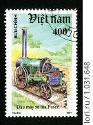 Купить «Вьетнамская марка с паровозом», иллюстрация № 1031648 (c) Василий Нижников / Фотобанк Лори
