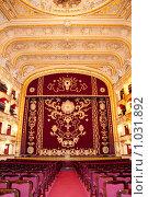 Купить «Интерьер оперного театра, Одесса, Украина», фото № 1031892, снято 13 мая 2009 г. (c) Сергей Галушко / Фотобанк Лори