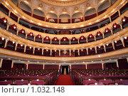 Купить «Зрительный зал.Оперный театр. Одесса. Украина», фото № 1032148, снято 13 мая 2009 г. (c) Сергей Галушко / Фотобанк Лори