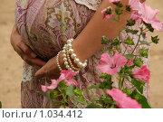 Беременность. Стоковое фото, фотограф Ксения Шаханова / Фотобанк Лори