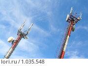 Купить «Телекоммуникационные башни с антеннами», фото № 1035548, снято 16 мая 2009 г. (c) Vdovina Elena / Фотобанк Лори