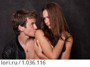 Купить «Девушка против», фото № 1036116, снято 4 августа 2009 г. (c) Машбиц Любовь Викторовна / Фотобанк Лори