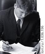 Купить «Бизнесмен изучает пункты договора», фото № 1036196, снято 19 июля 2009 г. (c) Сергей Галушко / Фотобанк Лори