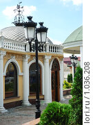 Город Ровно (2009 год). Стоковое фото, фотограф Гордиенко Олег / Фотобанк Лори