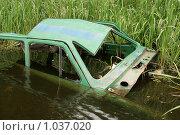 Затонувшая машина. Стоковое фото, фотограф Анна Дегтярёва / Фотобанк Лори