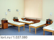 Купить «Кабинет физиотерапии», эксклюзивное фото № 1037080, снято 4 июня 2009 г. (c) Катерина Белякина / Фотобанк Лори