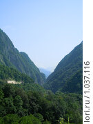 Горный пейзаж. Стоковое фото, фотограф Kribli-Krabli / Фотобанк Лори