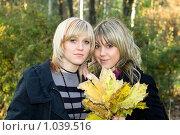 Купить «Девушки в осеннем парке», фото № 1039516, снято 25 октября 2008 г. (c) Сергей Сухоруков / Фотобанк Лори
