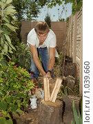 Купить «Парень колет дрова», фото № 1039660, снято 21 мая 2019 г. (c) Goruppa / Фотобанк Лори