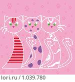 Котики. Стоковая иллюстрация, иллюстратор Murashko Natali / Фотобанк Лори