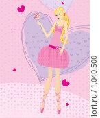 Девушка в розовом. Стоковая иллюстрация, иллюстратор Екатерина Букреева / Фотобанк Лори