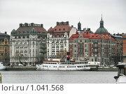 Купить «Городской пейзаж (Стокгольм, Швеция)», фото № 1041568, снято 16 марта 2009 г. (c) Александр Секретарев / Фотобанк Лори