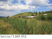 Купить «Поселение в горах. Алтай», фото № 1041912, снято 1 августа 2009 г. (c) Юлия Машкова / Фотобанк Лори