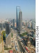 Купить «Шанхайские небоскребы», фото № 1042044, снято 28 мая 2009 г. (c) Марина Коробанова / Фотобанк Лори