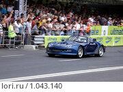 Купить «Суперкар», фото № 1043140, снято 19 июля 2009 г. (c) Dmitry Nabokov / Фотобанк Лори