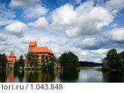 Купить «Замок Тракай в Литве», фото № 1043848, снято 6 июля 2009 г. (c) Алексей Лебедев / Фотобанк Лори