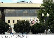 Купить «Цирк на Цветном бульваре, Москва», фото № 1046048, снято 16 августа 2009 г. (c) Корчагина Полина / Фотобанк Лори