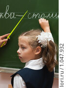 Купить «Ученица у доски на уроке русского языка», эксклюзивное фото № 1047932, снято 20 августа 2009 г. (c) Оксана Гильман / Фотобанк Лори