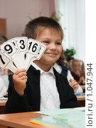 Купить «Веселый мальчишка на уроке математики», фото № 1047944, снято 20 августа 2009 г. (c) Оксана Гильман / Фотобанк Лори