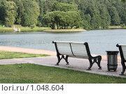 Парк Царицыно (2009 год). Редакционное фото, фотограф ПАВЕЛ ЧУПРИНА / Фотобанк Лори