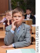 Купить «Серьезный ученик», фото № 1049156, снято 20 августа 2009 г. (c) Оксана Гильман / Фотобанк Лори