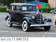 Выставка советских ретроавтомобилей ГАЗ М-1 (г. Уссурийск) (2009 год). Редакционное фото, фотограф Сергей Флоренцев / Фотобанк Лори