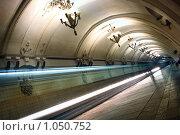 """Купить «Станция метро """"Арбатская""""», фото № 1050752, снято 10 августа 2009 г. (c) Наталья / Фотобанк Лори"""