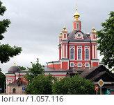 Купить «Корсунско-Богородицкий собор», фото № 1057116, снято 13 июня 2009 г. (c) Сергей Разживин / Фотобанк Лори