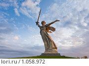 Купить «Монумент «Родина-мать зовет!». Волгоград», фото № 1058972, снято 26 августа 2009 г. (c) Олег Ивашкевич / Фотобанк Лори