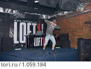 Купить «Рэп-исполнитель Маркус», эксклюзивное фото № 1059184, снято 27 августа 2009 г. (c) ФЕДЛОГ / Фотобанк Лори