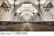 Купить «Станция метро Арбатская», фото № 1059556, снято 10 августа 2009 г. (c) Наталья / Фотобанк Лори