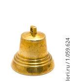 Купить «Бронзовый колокольчик на белом фоне», фото № 1059624, снято 18 августа 2009 г. (c) Вадим Субботин / Фотобанк Лори