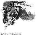 Купить «Виньетка - двое», иллюстрация № 1060640 (c) Кондорский Дмитрий / Фотобанк Лори