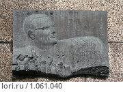 Купить «Городской пейзаж. Городская скульптура. Барельеф (г. Турку. Финляндия)», фото № 1061040, снято 2 августа 2009 г. (c) Александр Секретарев / Фотобанк Лори