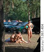Свидание с солнцем (2009 год). Редакционное фото, фотограф Сергей Жуков / Фотобанк Лори