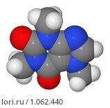 Купить «Полусферическая (объемная) модель молекулы кофеина», иллюстрация № 1062440 (c) Владимир Федорчук / Фотобанк Лори