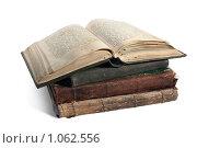 Купить «Старые книги», фото № 1062556, снято 19 марта 2009 г. (c) Яков Филимонов / Фотобанк Лори