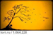 """Купить «Рисунок """"под деревом""""», иллюстрация № 1064228 (c) Stepanuk Valera / Фотобанк Лори"""