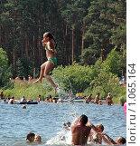 Подкидыш (2009 год). Редакционное фото, фотограф Сергей Жуков / Фотобанк Лори