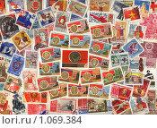 Марки СССР. Редакционное фото, фотограф Михаил Дозоров / Фотобанк Лори