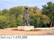Купить «Монумент «Шахтёрская Слава» — символ Караганды», фото № 1070888, снято 28 августа 2009 г. (c) Михаил Николаев / Фотобанк Лори