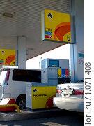 Купить «АЗС, автозаправочная станция», фото № 1071408, снято 21 августа 2009 г. (c) Александр Подшивалов / Фотобанк Лори