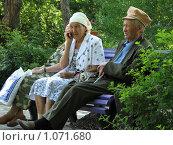 Купить «О времена... о нравы...», фото № 1071680, снято 24 июня 2009 г. (c) Зуев Андрей / Фотобанк Лори