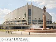 Купить «Дворец спорта имени Ивана Ярыгина. Красноярск», фото № 1072980, снято 5 сентября 2009 г. (c) Типляшина Евгения / Фотобанк Лори