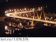 Купить «Мост Миллениум ночью. Казань», фото № 1076576, снято 12 августа 2009 г. (c) Эльвира Максимова / Фотобанк Лори