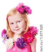 Купить «Девочка с астрами», фото № 1077020, снято 6 сентября 2009 г. (c) Майя Крученкова / Фотобанк Лори