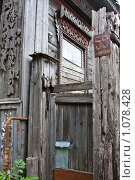 Купить «Калитка дома в Касимове», фото № 1078428, снято 18 августа 2018 г. (c) Александр Трушкин / Фотобанк Лори