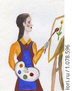 Купить «Юная художница», иллюстрация № 1078596 (c) Ольга Лерх Olga Lerkh / Фотобанк Лори