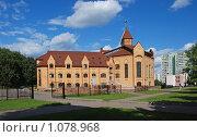 Купить «Голгофа — церковь евангельских христиан-баптистов в Бибиреве (ул. Лескова, дом 11)», эксклюзивное фото № 1078968, снято 6 августа 2009 г. (c) lana1501 / Фотобанк Лори